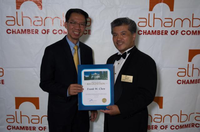 lawyer frank chen - san gabriel  ca attorney