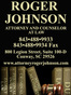 Conway Divorce Lawyer Roger Dale Johnson